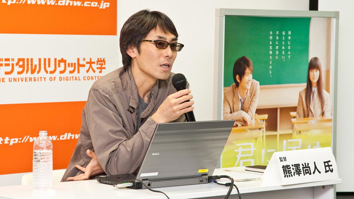 熊澤尚人監督が語る、映画『君に届け』ができるまで4