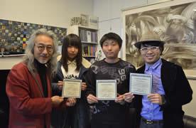 award_31