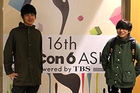 award_52