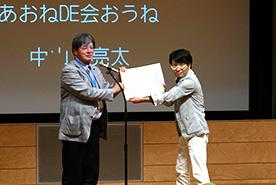 award_62