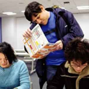 日本のアニメを活用した国際観光交流等の拡大による地域活性化調査
