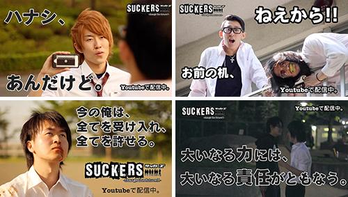 news_1_20140627_4