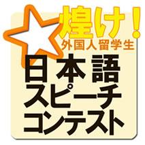 news_20141006_03