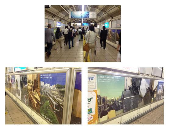 news_20141016_01