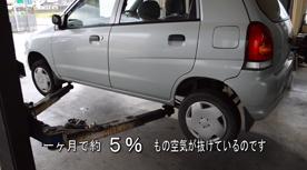 news_20150302_10