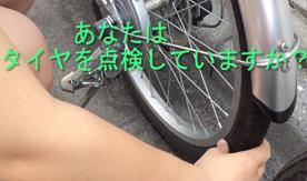 news_20150302_4