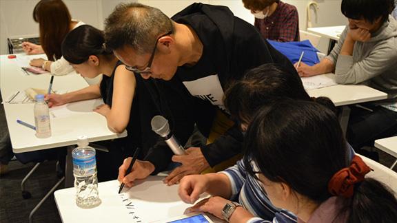 フォントの世界を牽引し続けている小林章氏による特別授業2