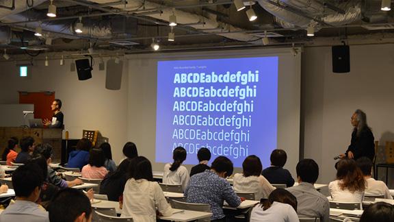 フォントの世界を牽引し続けている小林章氏による特別授業4