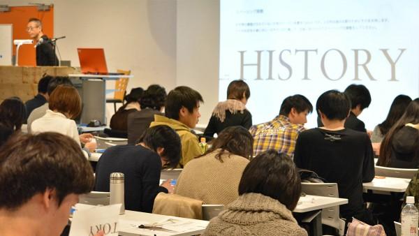 【開催レポート】フォントの世界を牽引し続けている小林章氏による特別授業 『ローマン体大文字のスペーシングを身体でつかむ』