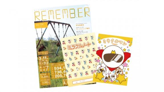 news_main_fujimaki0427