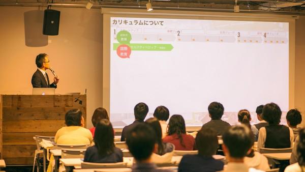 【速報】スペシャルオープンキャンパス2016 1日目
