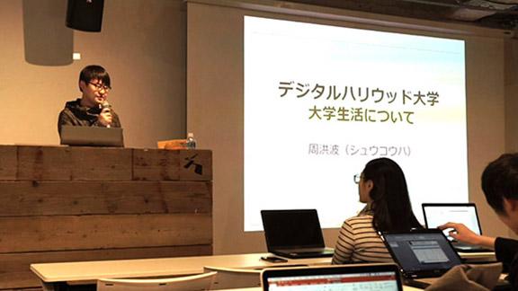 news_2_kokunai