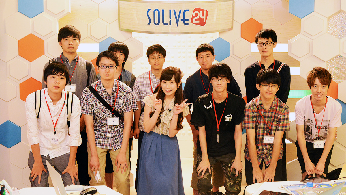 collaboration_main_solive2016