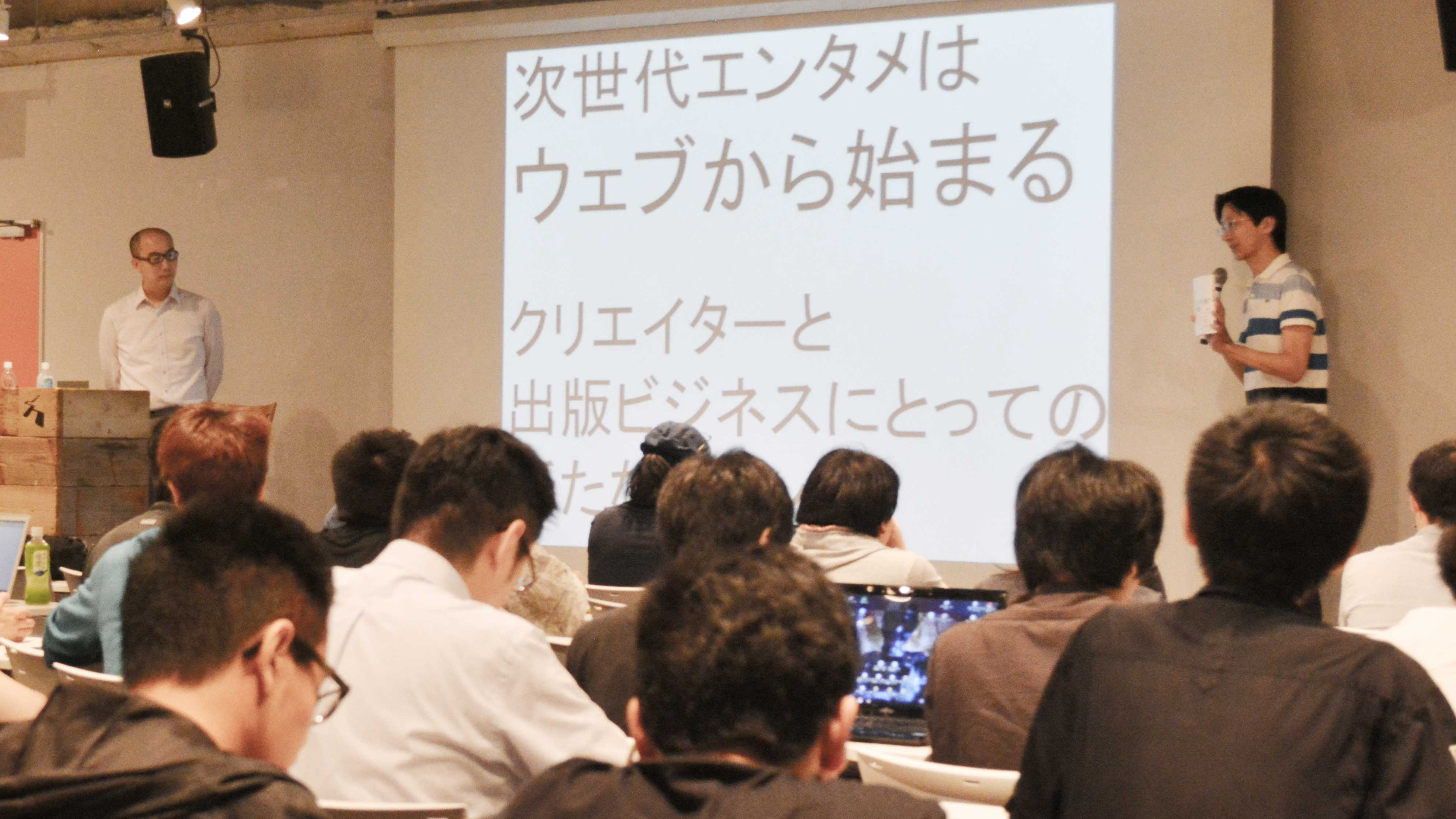 lecture_22_webnovel