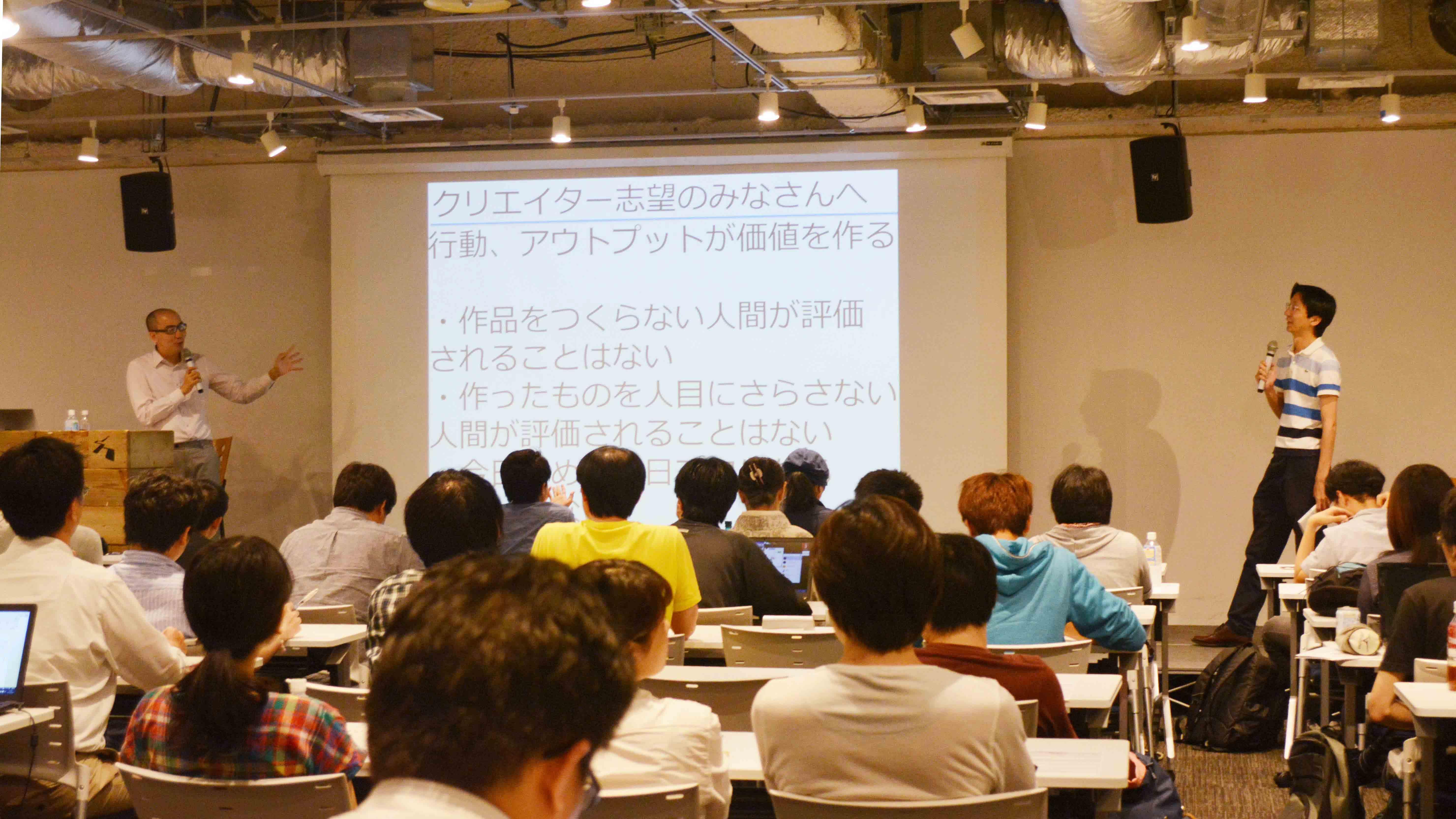 lecture_4_webnovel