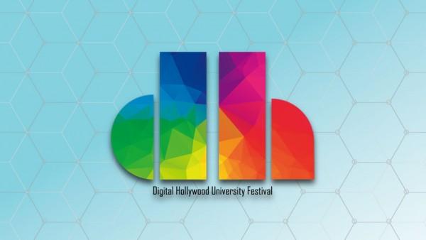 DHU学園祭 dhfes2016開催