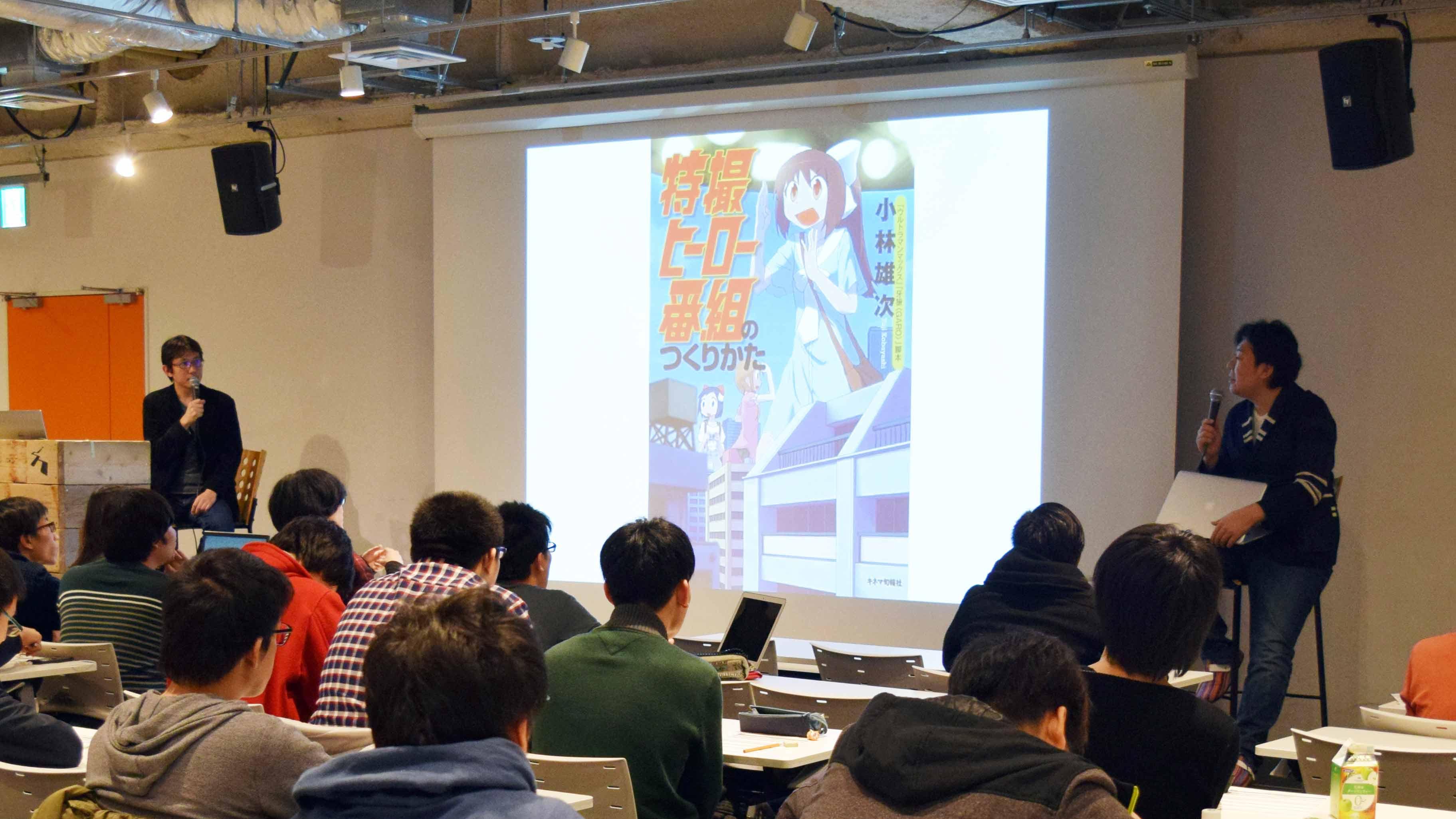lecture_4_tokusatsu_kobayashi