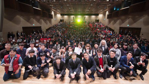 DF17にて、本学学生がグランプリ受賞