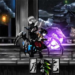 雙刀 - DoubleKatana -
