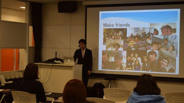 留学成果発表会を開催しました