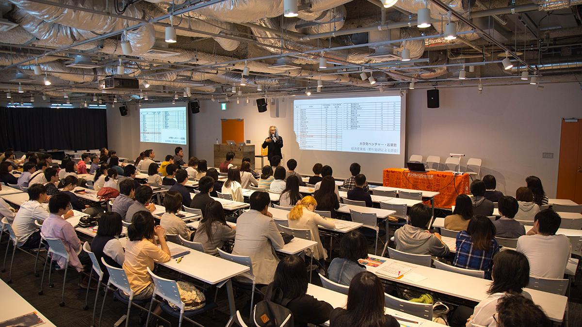 授業体験型「初夏のオープンキャンパス」を開催!
