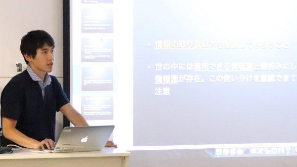 KLab株式会社 千葉先生の授業がスタートしました!