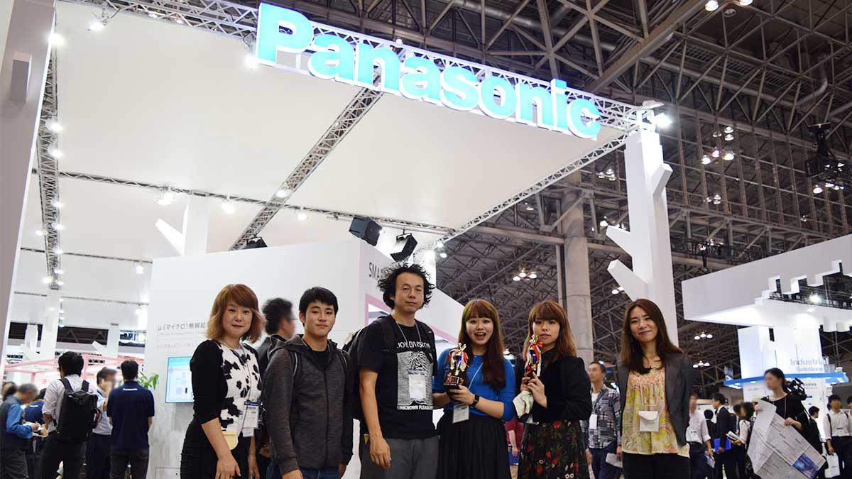 Panasonic × DHU ウェアラブルメーカーパッチ ユースケースアイディアコンテスト