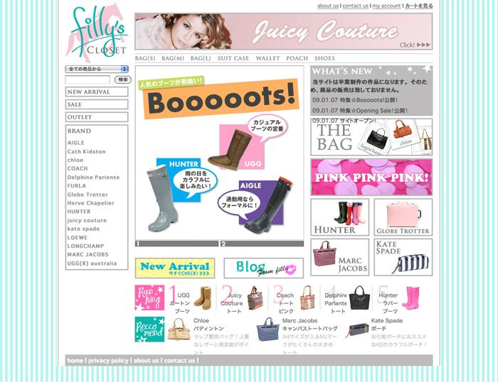 filly's Closet