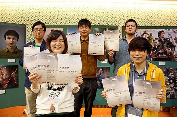 「ASIAGRAPH 2014」にて本学の学生作品が入賞