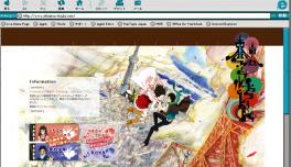 プロダクション I.G×BMG JAPAN製作 『東京マーブルチョコレート』公式Webサイト制作
