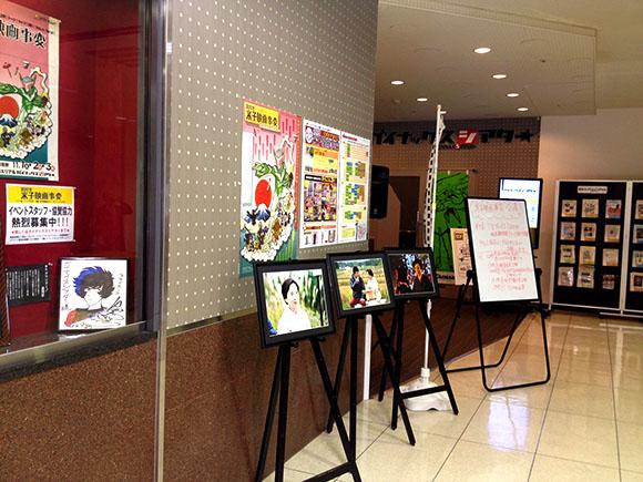 「第13回JCF学生映画祭」にて米子映画事変『3分映画宴』招待作品選出