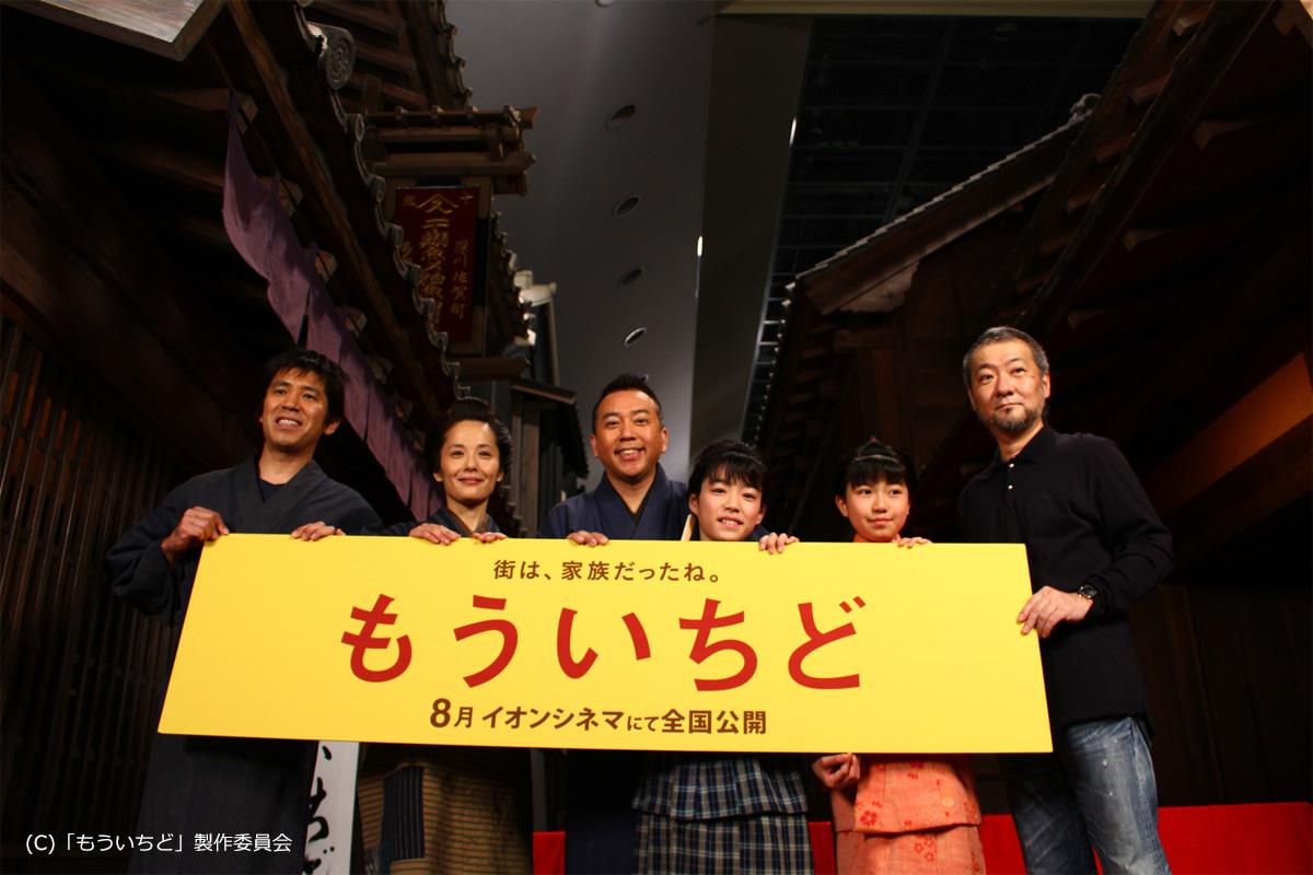 板屋宏幸教員が原案・脚本・監督をつとめた映画「もういちど」夏公開!