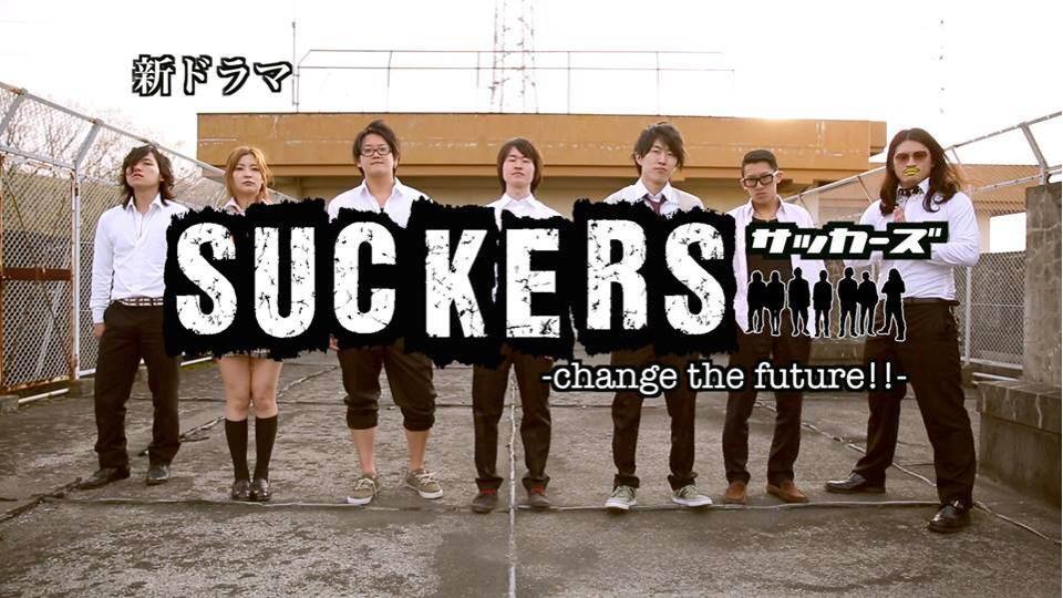 YoutTube動画 2014 FIFAワールドカップ記念番組『SUCKERS / サッカーズ』〜change the future!!〜 を本学の学生を中心に制作中