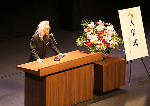2015年度入学式を開催