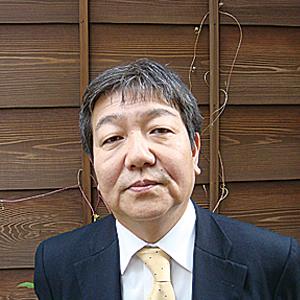 中野 晴行 客員教授