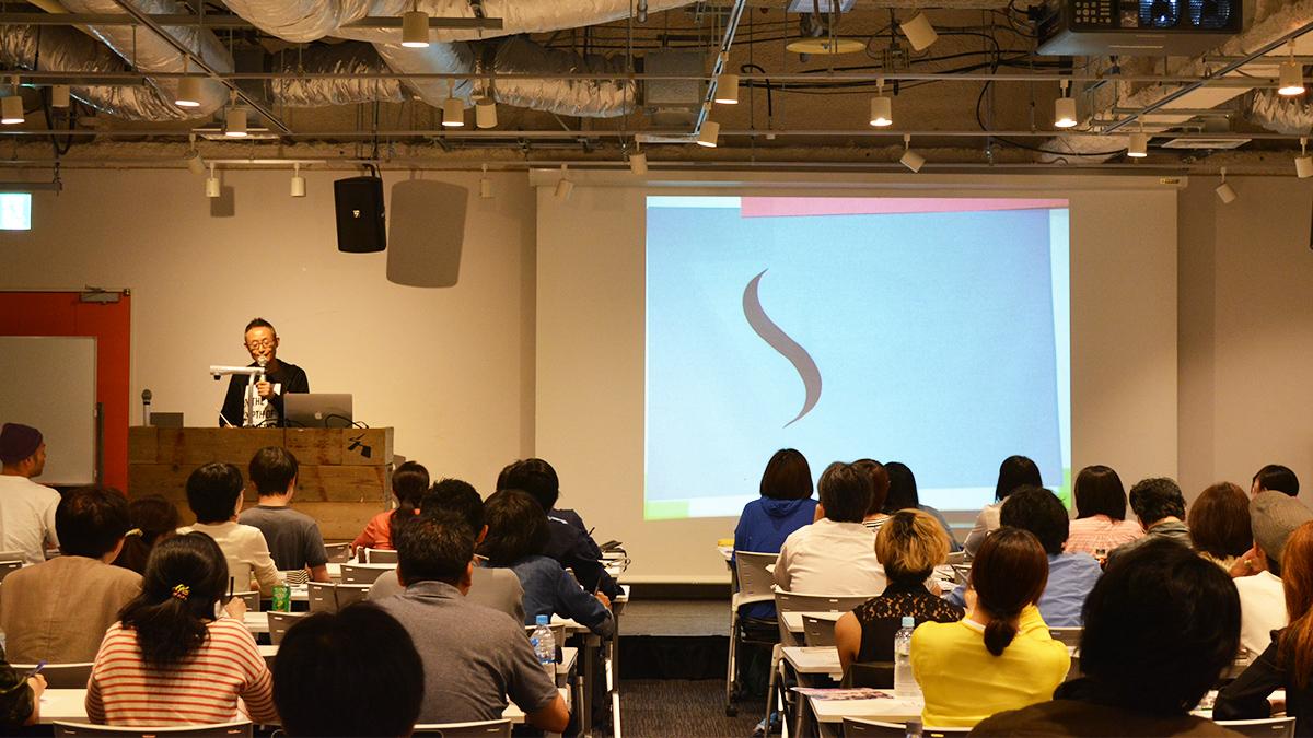 フォントの世界を牽引し続けている小林章氏による特別授業 『ローマン体大文字のスペーシングを身体でつかむ』