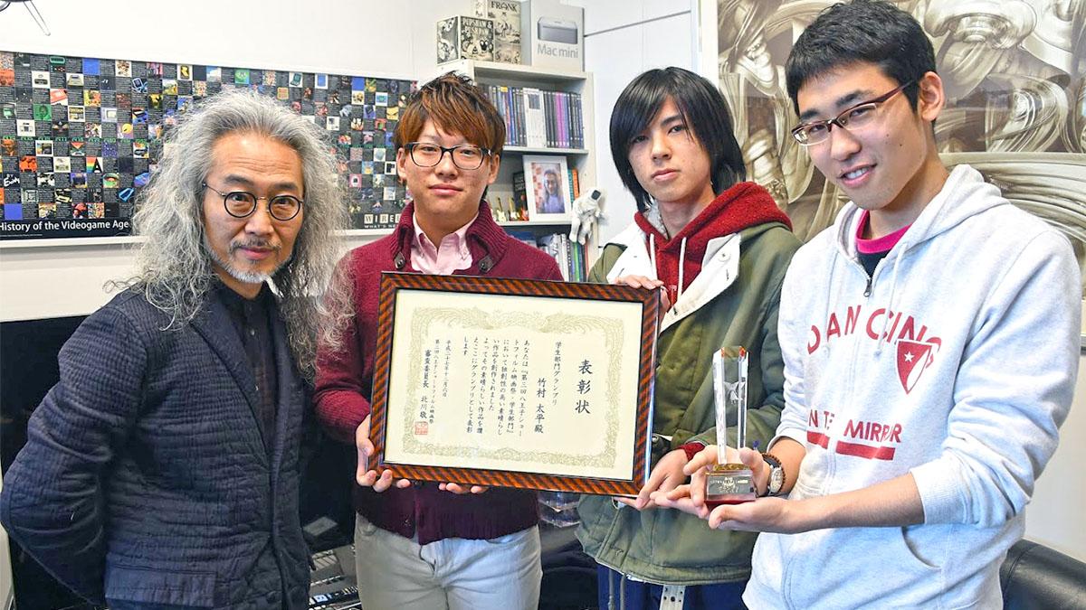 2016年1月 学内表彰