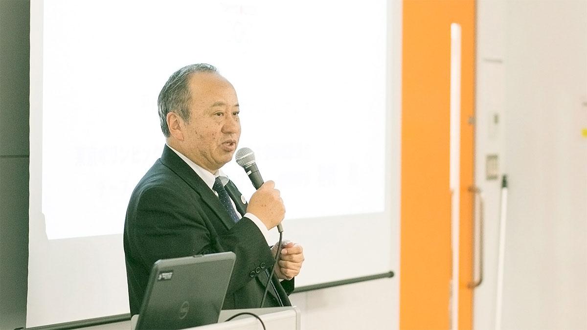 デジタルハリウッド大学公開講座:~東京2020大会が地方にどう影響を及ぼすか~