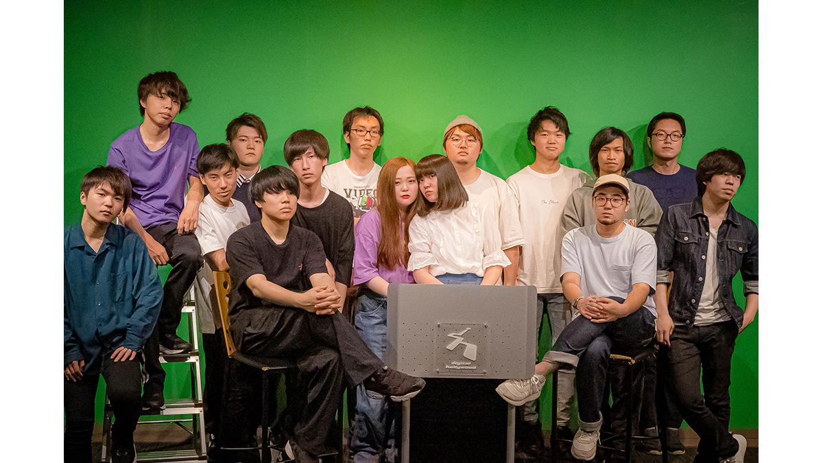 8Film