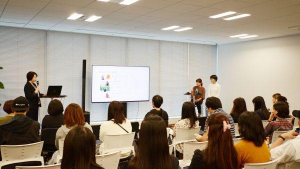 【予告】DHU秋のオープンキャンパス2019