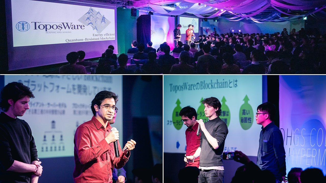 大学発ベンチャー企業「ToposWare」が資金調達に成功  留学生2名が起業